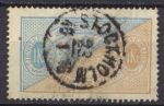 ШВЕЦИЯ 1874г. SC# O11 / 1 kr. / USED F-VF