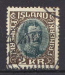 ШВЕЦИЯ 1931г. SC# 186 / 2 kr. / USED VF