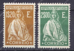 ПОРТУГАЛИЯ 1926г. MI# 423,425 / 1.2 и 2e. / MH OG VF / cat. - 45.00e.