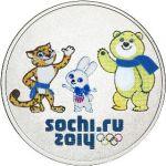 Россия 0012г. 05 рублей / цветные талисманы / состязание Сочи-2014 MS BU / спорт