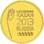 РОССИЯ 2013г. / 10 РУБЛЕЙ УНИВЕРСИАДА 2 монеты / MS BU / СПОРТ ГЕРБЫ
