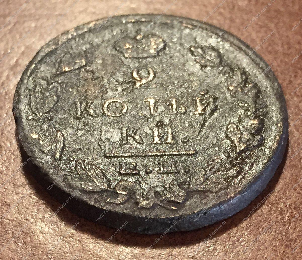 Аверс: вдоль края монеты ободок из точек, в
