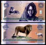 Сомалиленд 0006г. P# CS1 • 0000 шиллингов львы • UNC пресс