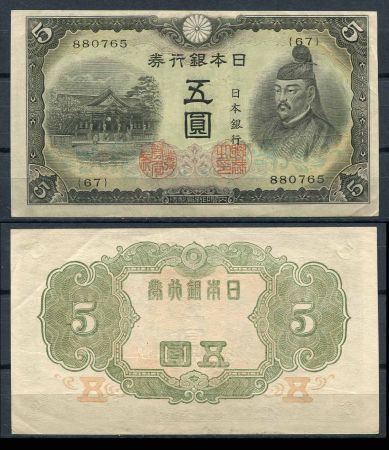 Pin 50 yen note on pinterest