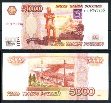 Распечатать тысячу рублей Элвин