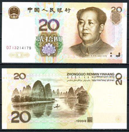 Фотография монеты китай 20 юаней 2009 год козы
