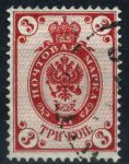 Россия 1902 - 1907 гг. Сол# 43A • 3 коп. • верт. верже • перф: 14.5 • красн. • Used VF-XF
