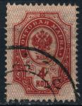 Россия 1902 - 1907 гг. Сол# 44A • 4 коп. • верт. верже • перф: 14.5 • красн. • Used VF-XF