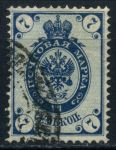 Россия 1902 - 1907 гг. Сол# 46A • 7 коп. • верт. верже • перф: 14.5 • синяя. • Used VF-XF