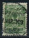 Россия 1908 - 1919 гг. Сол# 65 • 2 коп. • без в.з. • перф: 14.5 • зелен. • Used VF-XF