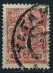 Россия 1908 - 1919 гг. Сол# 66 • 3 коп. • без в.з. • перф: 14.5 • красн. • Used VF-XF