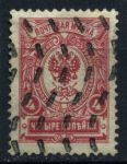 Россия 1908 - 1919 гг. Сол# 67 • 4 коп. • без в.з. • перф: 14.5 • красн. • Used VF-XF