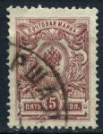 Россия 1908 - 1919 гг. Сол# 68 • 5 коп. • без в.з. • перф: 14.5 • лилов. • Used VF-XF