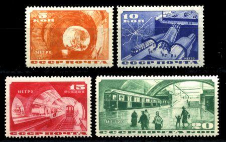 СССР 1935г. СОЛ# 496-9 / МЕТРО / MLH OG VF