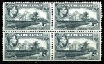 ГИБРАЛТАР 1938-51гг. GB# 124b / 2d. MNH OG VF кв. блок / ВИДЫ