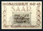 СААР 1948г. SC# CB1a / БЛОК CTO USED NH OG XF / АВИАЦИЯ