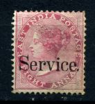 ИНДИЯ 1867-73гг. GB# O 30 / 8a. MH OG F-VF