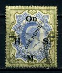 ИНДИЯ 1925г. GB# O 99 / 1r./15r. USED VF