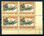 КУКА О-ВА 1933-6гг. GB# 108 / 2d. MNH OG VF кв. блок / КОРАБЛИ