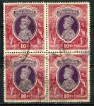 ИНДИЯ 1937-40гг. GB# 262 / 10r. USED VF кв. блок