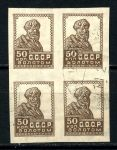 СССР 1926-7гг. СОЛ# 188 / 50к. CTO USED VF кв. блок