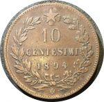 Италия 1894 г. B/I(Бирмингем) KM# 27.1 • 10 чентезимо • Умберто I • регулярный выпуск • XF
