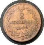 Италия 1905 г. KM# 38 R • 2 чентезимо • Виктор Эммануил III • регулярный выпуск • XF ( кат. - $50 )