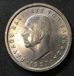 Греция 1957 г. • KM# 82 • 2 драхмы • король Павел I • регулярный выпуск • MS BU ( кат. - $400 )