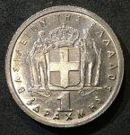 Греция 1959 г. • KM# 81 • 1 драхма • король Павел I • регулярный выпуск • MS BU Люкс! ( кат. - $250 )