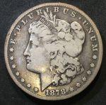 США 1878 г. СС(Карсон-сити)• KM# 110 • 1 доллар •