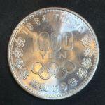 Япония 1964 г. • KM# Y80 • 1000 йен • Олимпийские игры в Токио • гора Фудзияма • памятный выпуск • MS BU