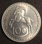 Кипр 1978 г. KM# 42 • 100 миллей • государственный герб • баран • регулярный выпуск • MS BU Люкс!