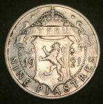 Кипр 1921 г. KM# 15 • 4 ½ пиастра • Георг V • серебро • регулярный выпуск • VF
