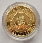 Armenia 2009 10000 dram / Gemini / Gold-900 8.6g. / Proof