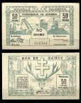 Новая Каледония 1943 г. P# 54 • 50 сантимов • шахты • регулярный выпуск • UNC пресс-