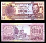 Парагвай 2005 г. P# 222b • 1000 гуарани • Франсиско Солано Лопес • регулярный выпуск • UNC пресс
