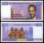 Джибути 2002 г. P# 44 • 5000 франков • Махмуд Харби • регулярный выпуск • UNC пресс