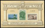 Египет 1951 г. • SC# 294a • 10+22+30 m. • Игры средиземноморских стран • MNH OG VF • блок