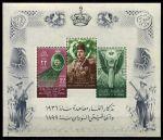 Египет 1952 г. • SC# 298a • 10+22+30 m. • Аннулирование англо-египетского соглашения • MNH OG VF • блок