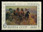 СССР 1982 г. • Сол# 5306 • 6 коп. • М. Б. Греков(художник), 100 лет со дня рождения • картина