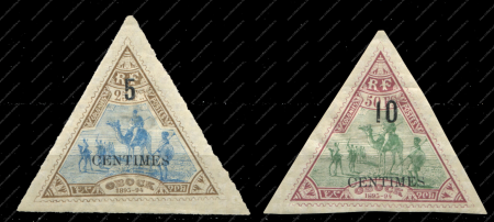 Берег Сомали 1902 г. • Iv# 35-6 • надпечатки нов. номиналов • полн. серия • MH OG VF ( кат. - € 200 )