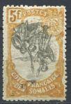 Берег Сомали 1903 г. • Iv# 66ai • 5 fr. • осн. выпуск (перевернутый центр) • воины в дозоре • MH OG VF