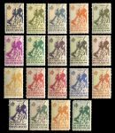 Французская Западная Африка 1945 г. • Iv# 4 - 22 • 10 c. - 20 fr. • африканские воины • MH OG VF • полн. серия ( кат. - €20 )