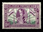 ДЖАЙПУР 1947-8гг. GB# 79 / 1r. / MNH OG VF / ФЛАГИ