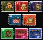 Токелау о-ва 1971 г. • SC# 25-32 • 1 - 25 с. • народные промыслы • полн. серия • MNH OG XF ( кат.- $ 6 )