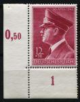 Германия 3-й рейх 1942 г. • Mi# 813 • 12 + 38 pf. • Адольф Гитлер (53 года со дня рождения) • MNH OG Люкс! ( кат. - €15 )