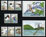 Гренада 1988 г. • SC# 1603-12 • 10 c. - $5(2) • Дикие птицы островов • MNH OG XF • полн. серия ( кат. - $30 )