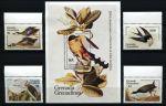 Гренада • Гренадины 1985 г. • SC# 637-41 • 50 c. - $5 • 200 лет со дня рождения Джона Одюбона • птицы • MNH OG XF • полн. серия ( кат. - $22.50 )