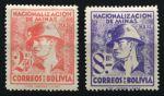 Боливия 1953 г. • SC# 376-7 • 2,5 и 8 b. • Национализация рудников и шахт • MH OG VF • полн. серия