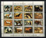 Умм-аль-Кувейн 1973 г. • 1 Rl.(16) • Фауна • исчезающие виды диких животных ( 16 марок ) • Used(ФГ) XF • блок
